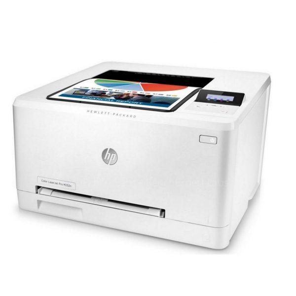 Imprimante HP Color Laserjet M252N