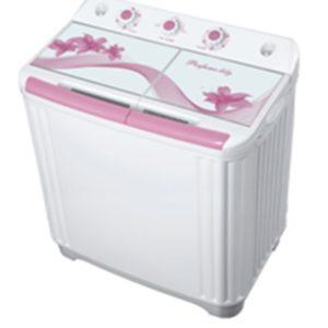 Machine à laver semi automatique AuxStar 7,2 kg