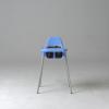 Vente Chaise bébé en Tunisie